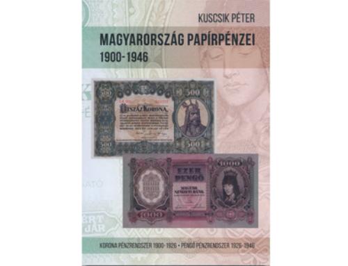 Magyarország Papírpénzei